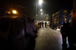 الاحتلال يقتحم بيتا بأكثر من 10 جيبات بعد إلقاء زجاجة حارقة على مركبة مستوطن