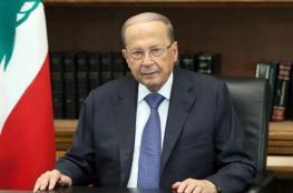 الرئيس اللبناني: علينا إعادة ثقة الشعب بدولته من جديد
