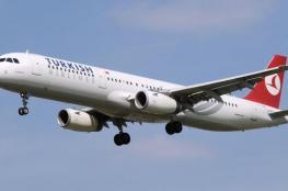 تركيا تبحث رفع حظر الإلكترونيات على الطائرات