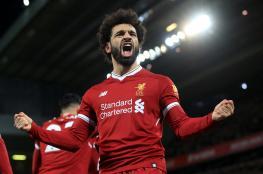 محمد صلاح يواصل التربع على عرش الكرة الأوروبية
