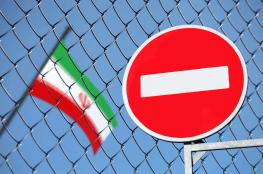 خوفا من عقوبات اميركا ...الصين توجه ضربة قاسمة للاقتصاد الايراني
