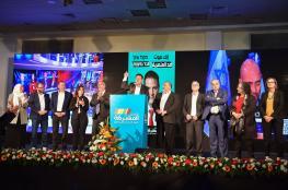 المشتركة تحصل على 18 مقعدا في الانتخابات الاسرائيلية