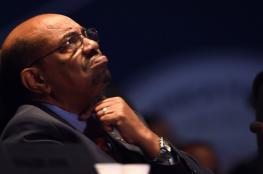 """النيابة العامة السودانية  توجه لائحة اتهام بحق الرئيس  السابق """"عمر البشير """""""