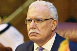 المالكي : فلسطين ملتزمة بحل الدولتين وبالعملية التفاوضية