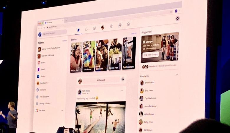 """""""هوبي """"...تطبيق جديد من فيسبوك مخصص للصور"""