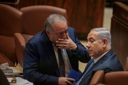استطلاع: لا حكومة إسرائيلية بدون ليبرمان