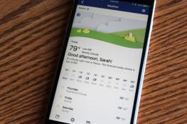 """اخبار الطقس أصبحت الآن متوفرة على تطبيق """"فيسبوك """""""