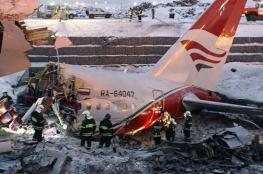 تحطم طائرة تابعة لوزارة الدفاع الروسية