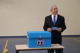 غالبية الاسرائيليين يفضلون تنازل نتنياهو عن الرئاسة