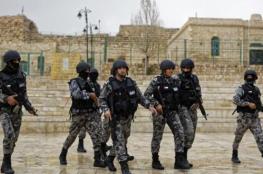 كشف تفصيلي عن منفذي هجوم داعش في الكرك