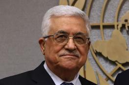 الرئيس يهنئ  المراة الفلسطينية في يومها العالمي