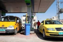 انخفاض كبير على اسعار المحروقات في فلسطين لهذا الشهر