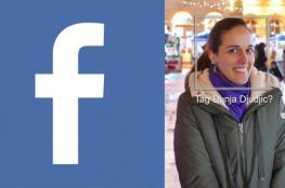 برمجية التعرف على الوجوه تكلف فيسبوك 500 مليون دولار