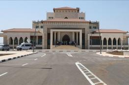 """""""كورونا """" ..الرئيس يوعز بوضع المكتبة الوطنية تحت تصرف وزارة الصحة"""