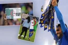 جماهير نادي ليستر سيتي الانجليزي : محرز ميسي الكرة الجزائرية