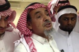 السعودية : وفاة اكاديمي في السجن بسبب الإهمال الطبي