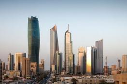 الكويت تتعرض لهزة أرضية