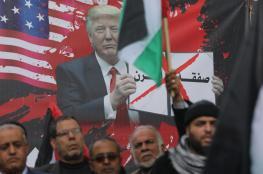 مساعٍ لعقد اجتماع للجنة الرباعية بشأن فلسطين