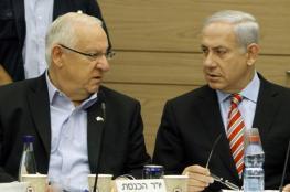 الرئيس الاسرائيلي متفاجئ من نتنياهو