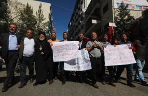 رام الله - وقفة و مسيرة جماهيرة منددة بالعدوان الإسرائيلي على قطاع غزة