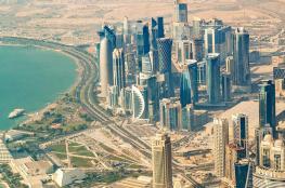 """قطر عن الإعلان الأمريكي: """"يعمق حالة الاحتقان والتوتر  """""""