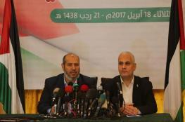 الحية: موافقون على انتخابات شاملة وغزة مسؤولية حكومة التوافق