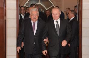 الرئيس الروسي يصل بيت لحم ويجتمع بالرئيس عباس