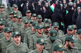 ظريف: واشنطن وحلفاؤها يتحملون تداعيات قرارهم ضد الحرس الثوري