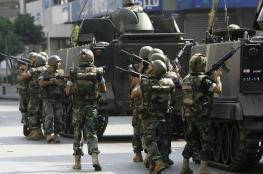 الجيش اللبناني: ليس لدينا أي معلومات عن وجود مخططات لتنفيذ اغتيالات