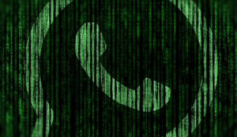 ألمانيا تنوي سن قانون يلغي الخصوصية في رسائل واتساب