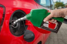 بعد انخفاضها ...بهذا السعر ستملأ خزان وقود سيارتك لهذا الشهر