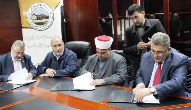 وزارة الأوقاف وجامعة القدس توقعان اتفاقيتي تعاون