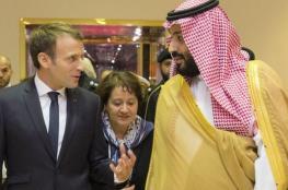 ماكرون يصل السعودية في زيارة مفاجئة