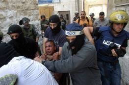 الاحتلال يعتقل 13 مواطناً من القدس المحتلة