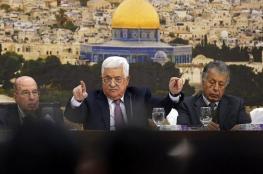 المنظمة تحذر من فرض الاستسلام على الشعب الفلسطيني