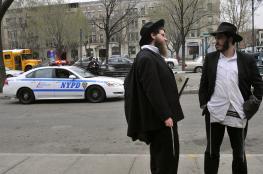 نيويورك تعزز إجراءاتها الأمنية لحماية اليهود
