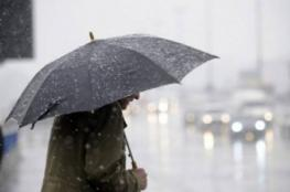 حالة الطقس : منخفض جوي  مصحوب بكتلة هوائية باردة