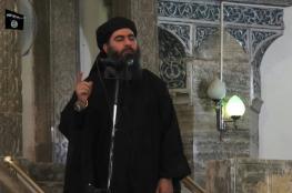 """واشنطن: """" لا أسباب"""" تدعو للتشكيك بصحة تسجيل زعيم داعش"""
