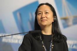 كندا ترفض الافراج عن مسؤولة كبيرة في هواوي الصينية