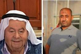 الداخل المحتل : وفاة مواطنين من سخنين بفيروس كورونا