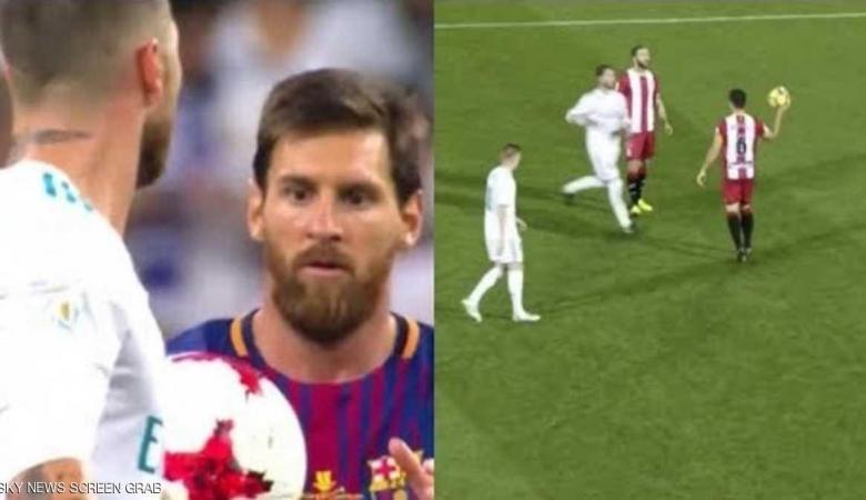 لاعب كتالوني ينتصر لميسي ويذيق راموس من نفس الكأس