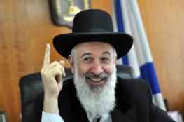 """حاخام  يدعو العرب والمسلمين كي يصبحوا """"عبيداًَ لدى اليهود """""""