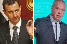 وزير اسرائيلي : جرائم الاسد تجاوزت كل الخطوط الحمراء ويجب تصفيته والقضاء عليه
