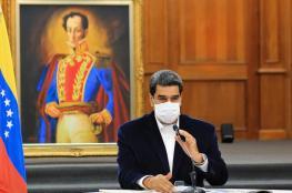 أول تحرك رسمي من فنزويلا بعد محاولة امريكا غزو اراضيها