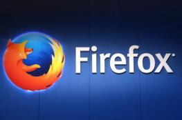 """موزيلا تكشف: متصفح """"فايرفوكس """" سيكون أكثر أماناً"""