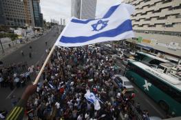 """آلاف الاسرائيليين يتظاهرون في """"تل أبيب """" لاطلاق سراح الجنود الاسرى"""