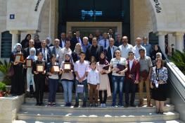 وزير التربية يكرم الطلبة الموهوبين والفائزين بأولمبياد الرياضيات