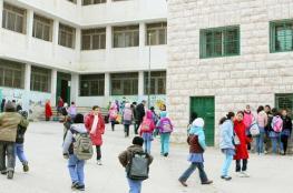 التربية : حملة تدفئة المدارس حققت تقدماً كبيراً