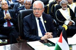 المالكي : القيادة الفلسطينية لن تتعامل مع مخرجات مؤتمر وارسو