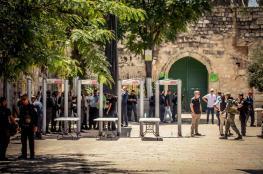 هل انتصر اهالي القدس ...نتنياهو يبحث ازالة البوابات